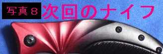Groove08.jpg